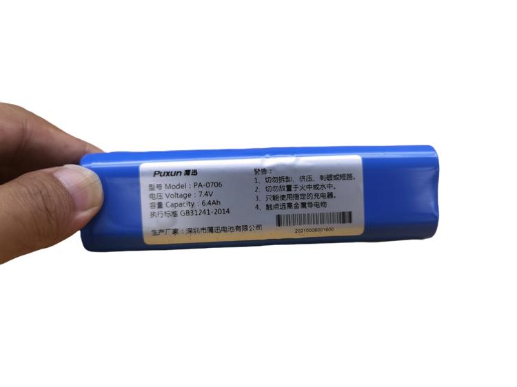 7.4V6.4AH手持装备锂电池