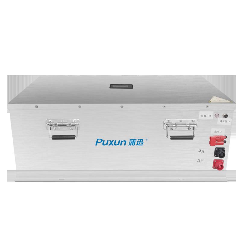 无人机器人AGV 60V300Ah 大电流快充 不锈钢防爆 通讯CAN/RS485锂电池
